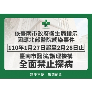 110-jshospital-access-control-110-01-26.jpg